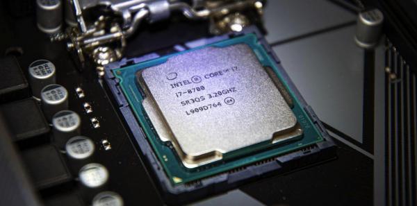 Intel i7 Vs i9